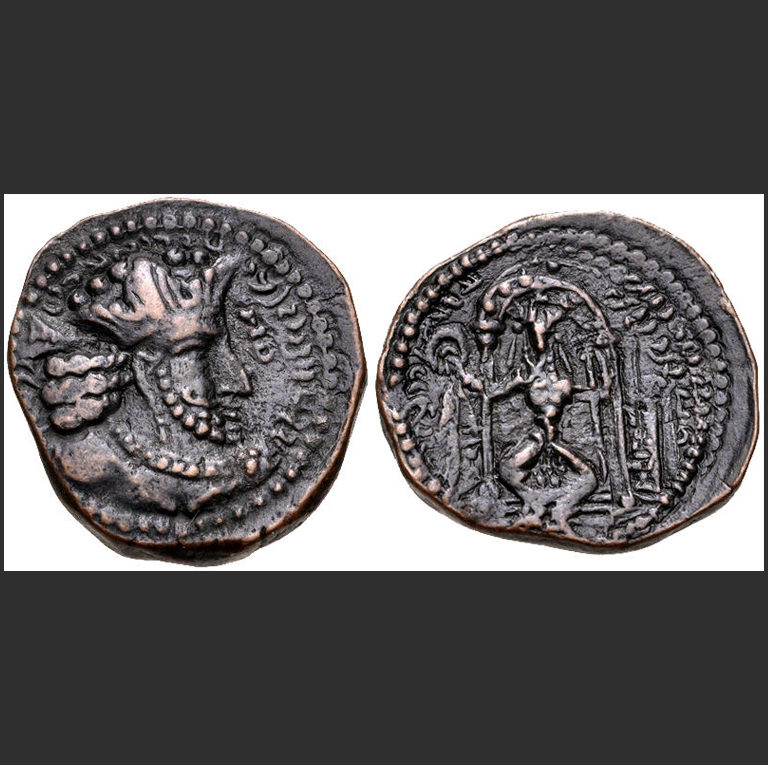 Монета с портретом Ардашира I Папакана (др.-перс. — «владеющий праведным царством», ок. 180—241 гг. н.э.)