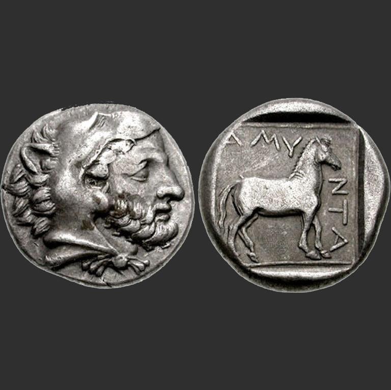 Монеты Аминты III (ум. в 369 г. до н.э.)