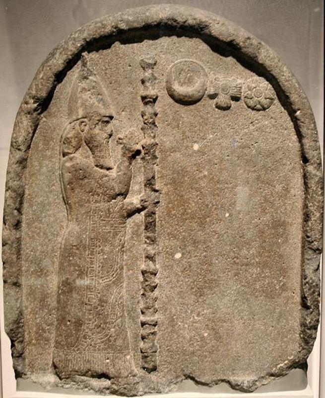 Набонид («Набу возвышен», после 609—не раньше 539 г. до н.э.)