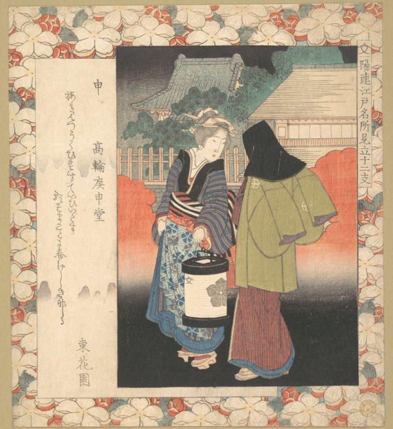 Ночная сцена. Япония, 1830