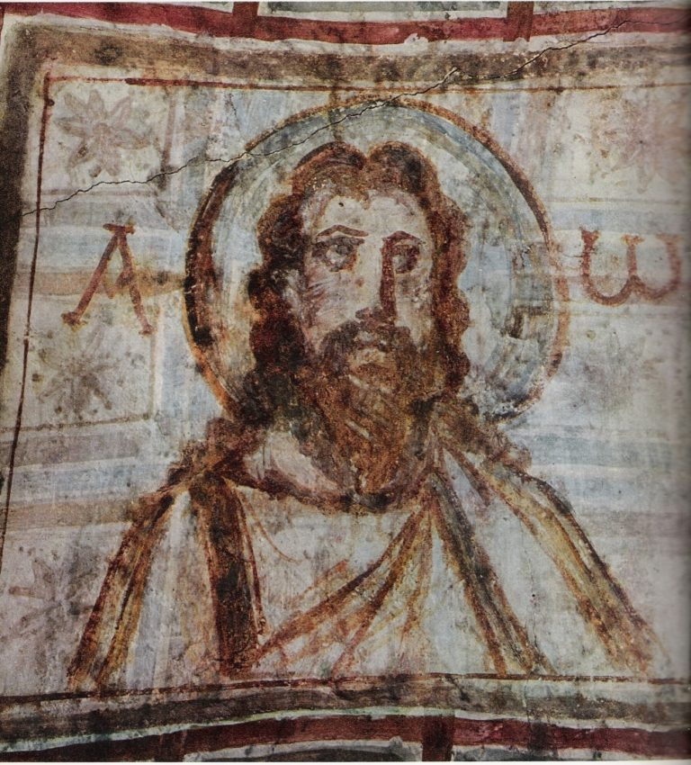 Образ Христа - Альфа и Омега.