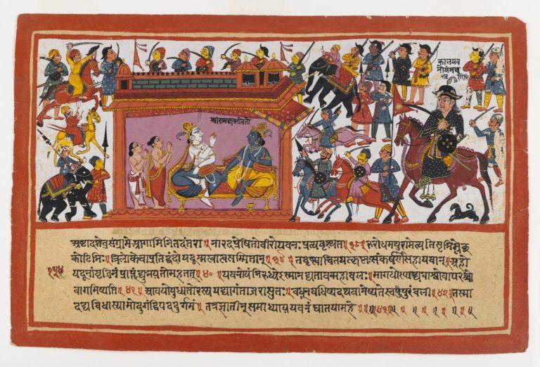 Отрывок из «Ригведы» на санскрите