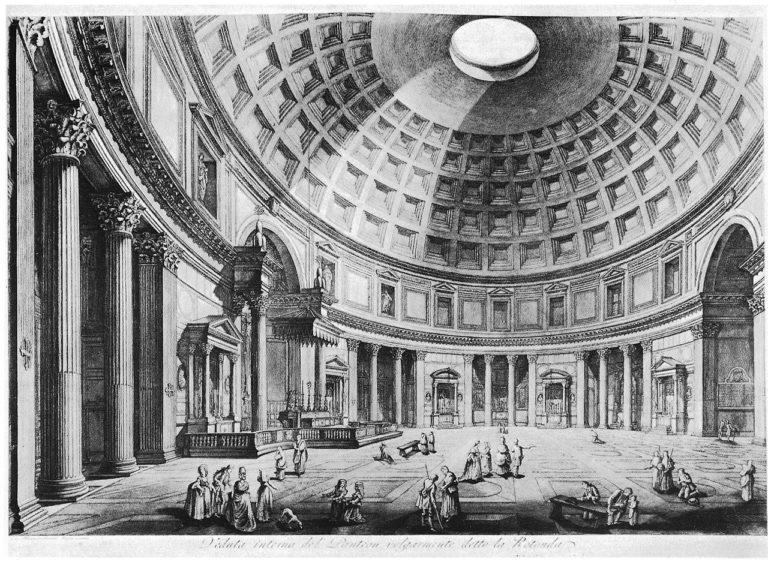 Пантеон. XVIII в.