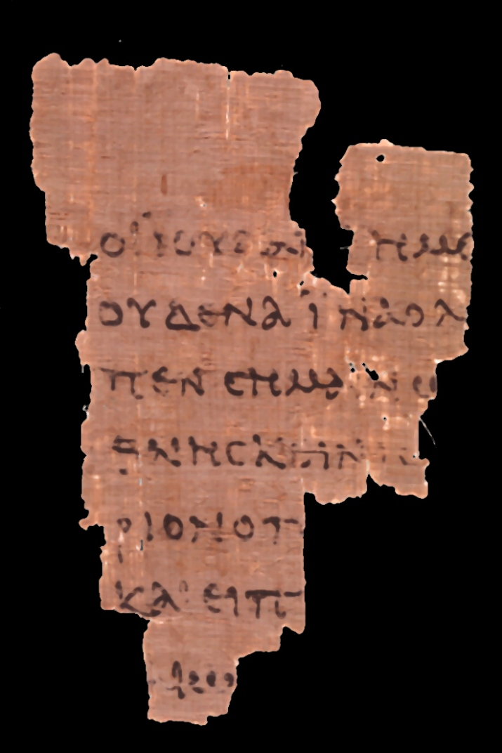 Папирус P52. Ок. 125 г. н.э.