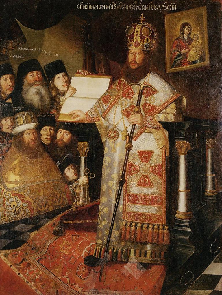 Патриарх Никон с братией Воскресенского Новоиерусалимского монастыря. 1660–1665