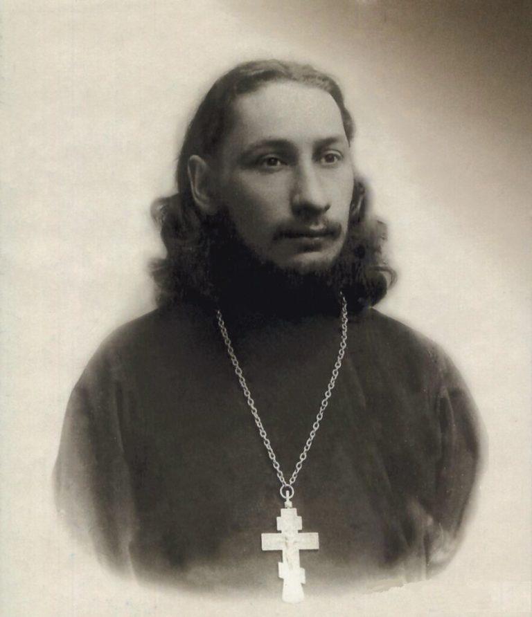 Павел Александрович Флоренский (1882 – 1937)