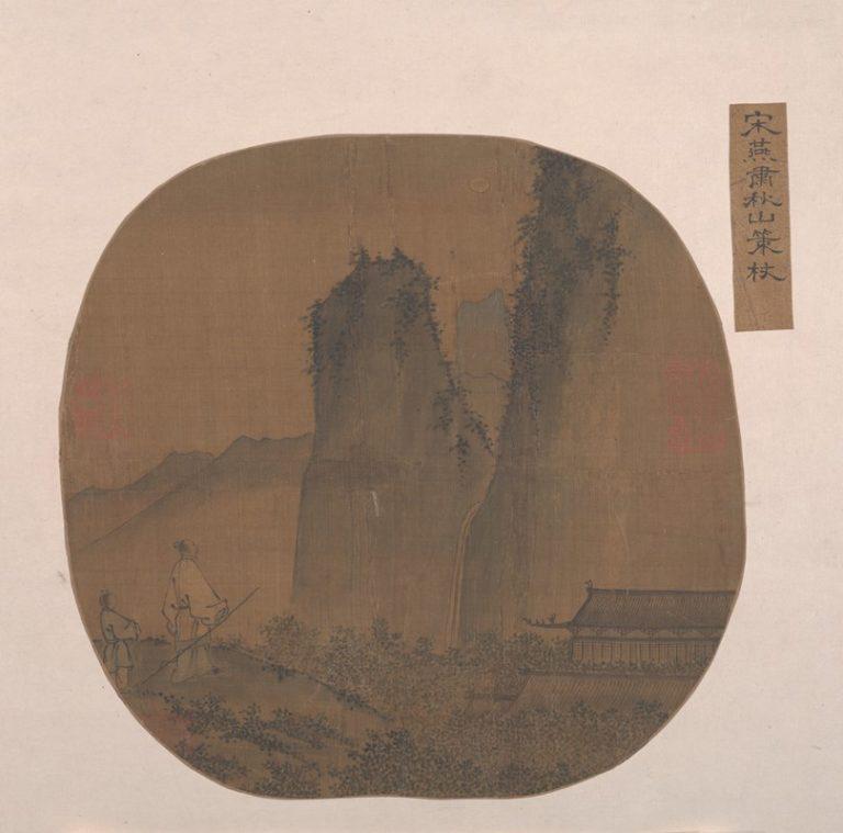 Пейзаж с храмом. Китай, XIV–XVII вв.