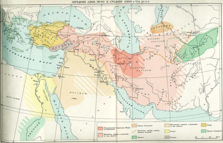 Передняя Азия, Иран и Средняя Азия в VI в. до н.э.