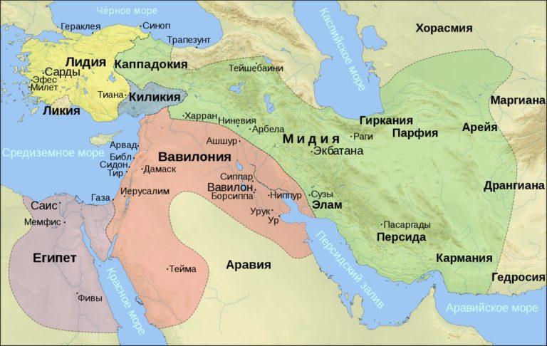 Передняя и центральная Азия перед возникновением государства Ахеменидов