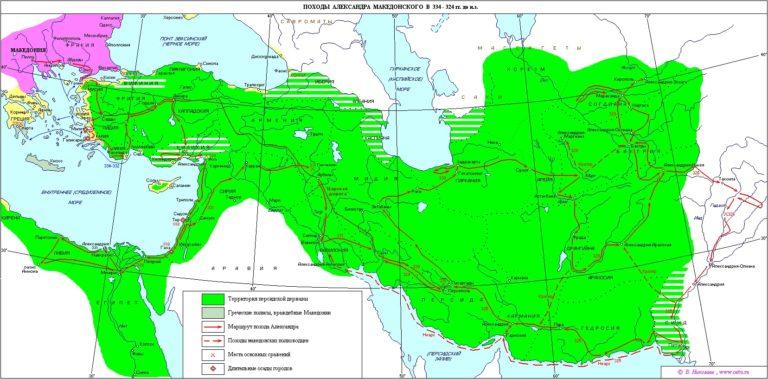 Персидская держава, Македония и греческие полисы накануне и во время походов Александра Великого