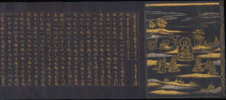 Первая проповедь Будды. Япония, 1147