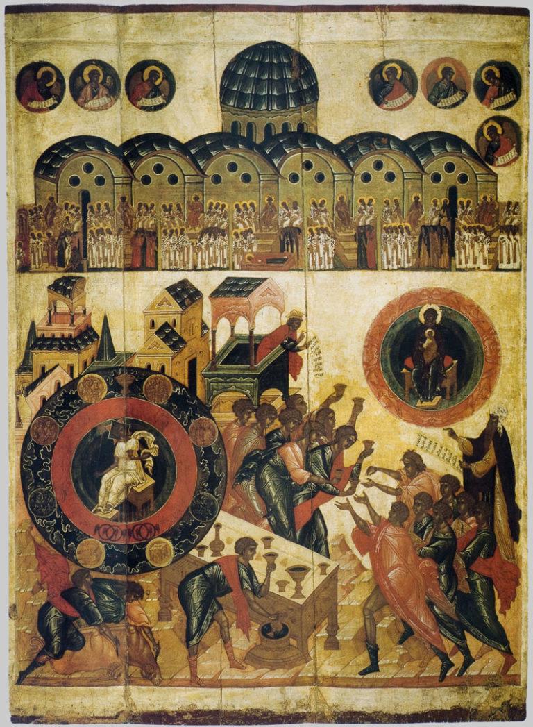 Пир Софии. XVI в.