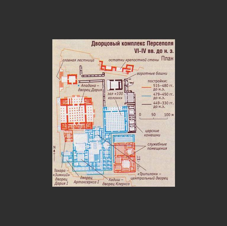 План дворцового комплекса Персеполя. VI-IV вв. до н.э.