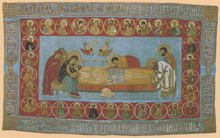 Плащаница «Положение во гроб». Конец XVI в.