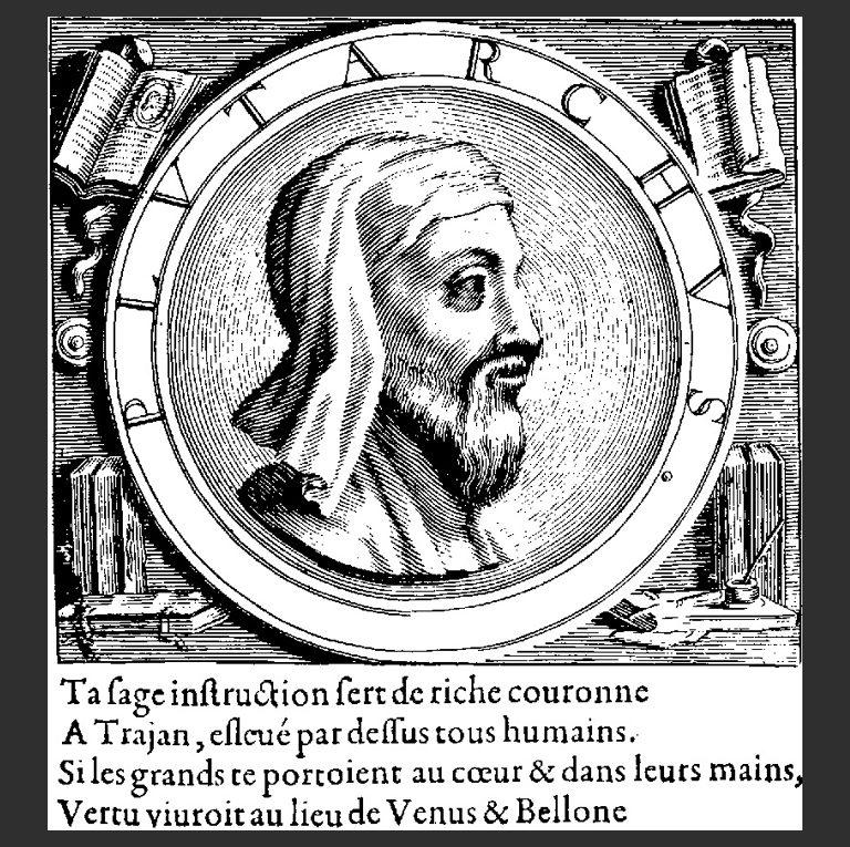 Плутарх (ок. 46— ок. 127 гг. н.э.)