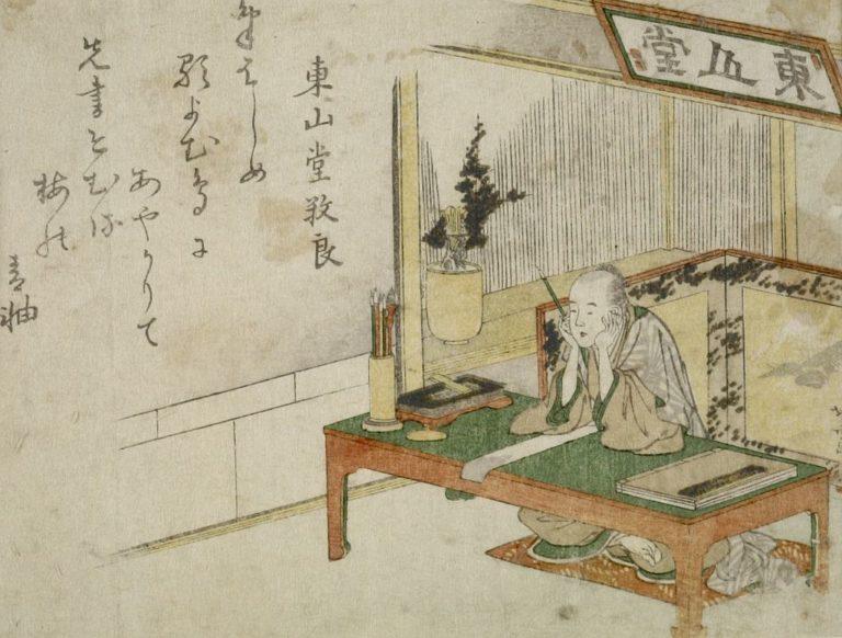 Поэт Тозандо Бокурё в созерцании в своей студии