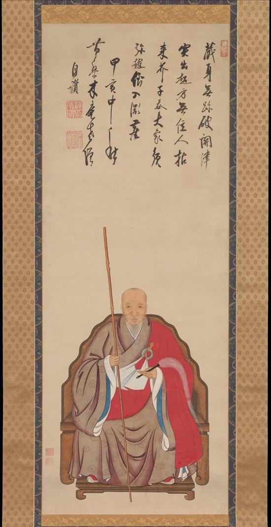 Портрет монаха секты Обаку. Япония, XVII в.