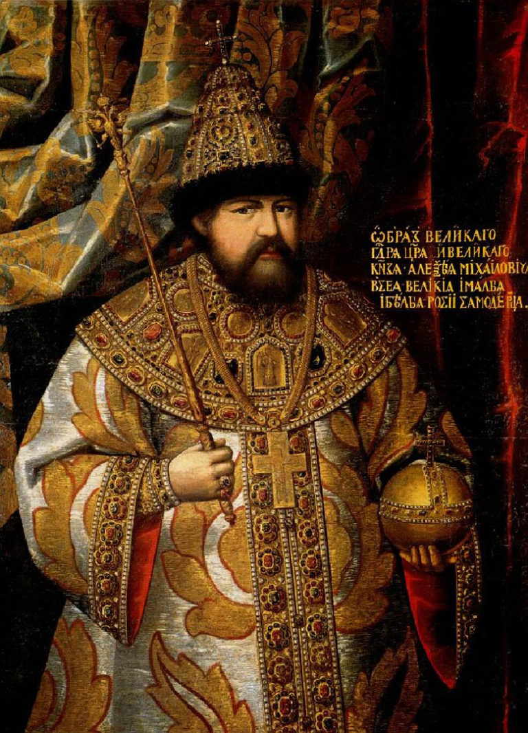 Портрет царя Алексея Михайловича. Конец 1670 - начало 1680