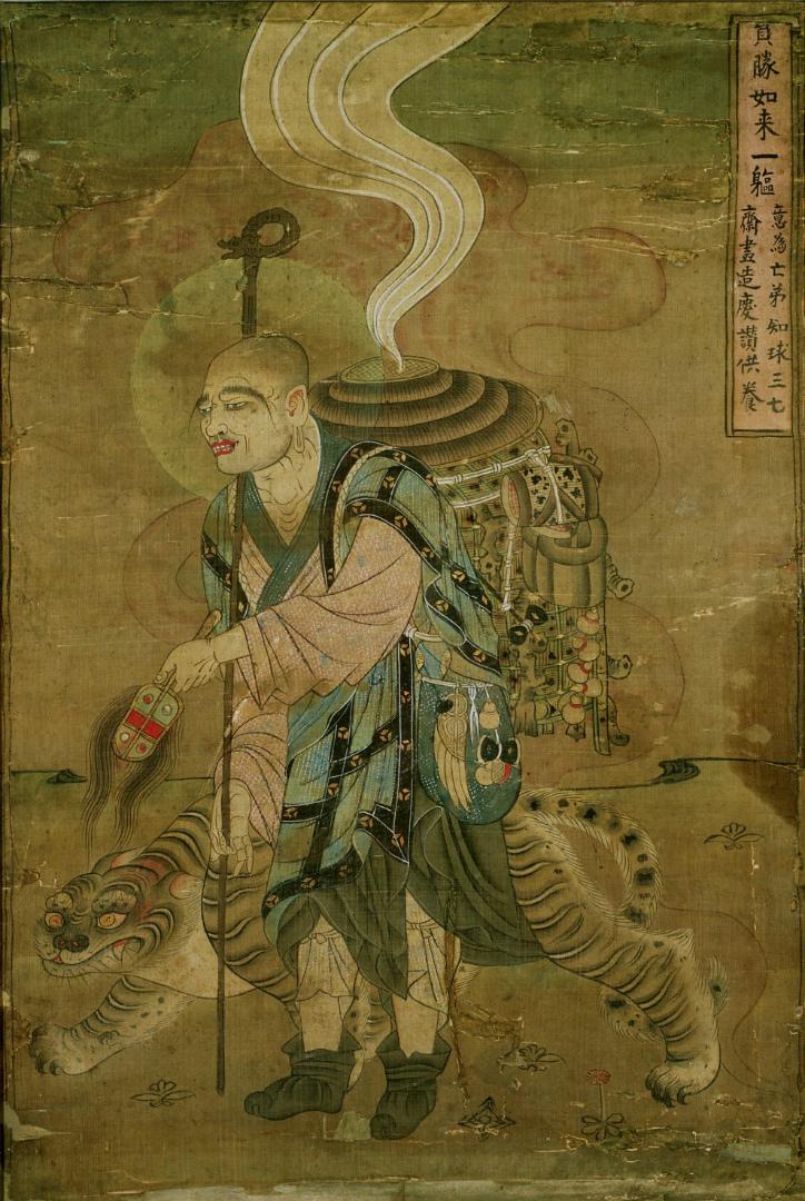Предполагаемое изображение монаха Сюаньцзана. XI в.