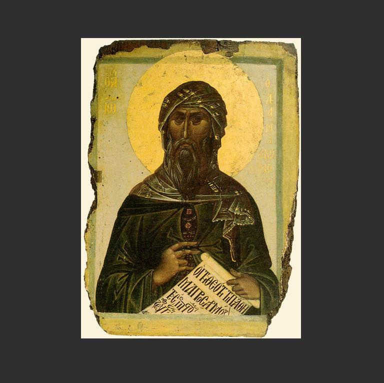 Преп. Иоанн Дамаскин (ок. 675 — ок. 753 или 780)