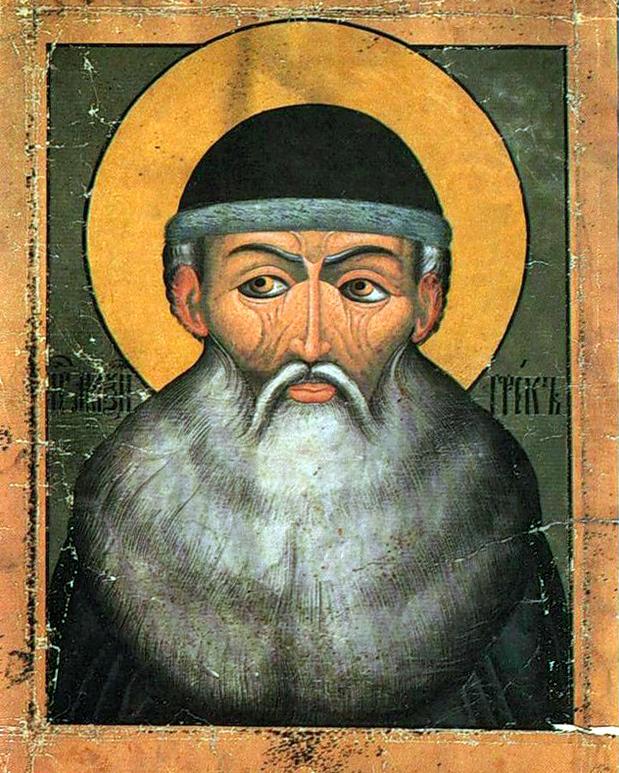 Преп. Максим Грек. XVI-XVII вв.