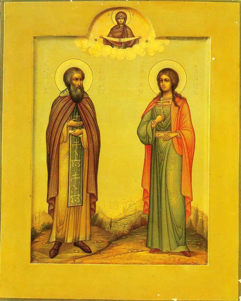 Преп. Михаил Клопский и муч. Александра. 1912