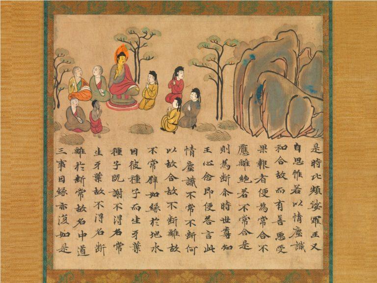 Проповедь Будды. Раздел из иллюстрированной сутры о карме. Сер. VIII в. Япония