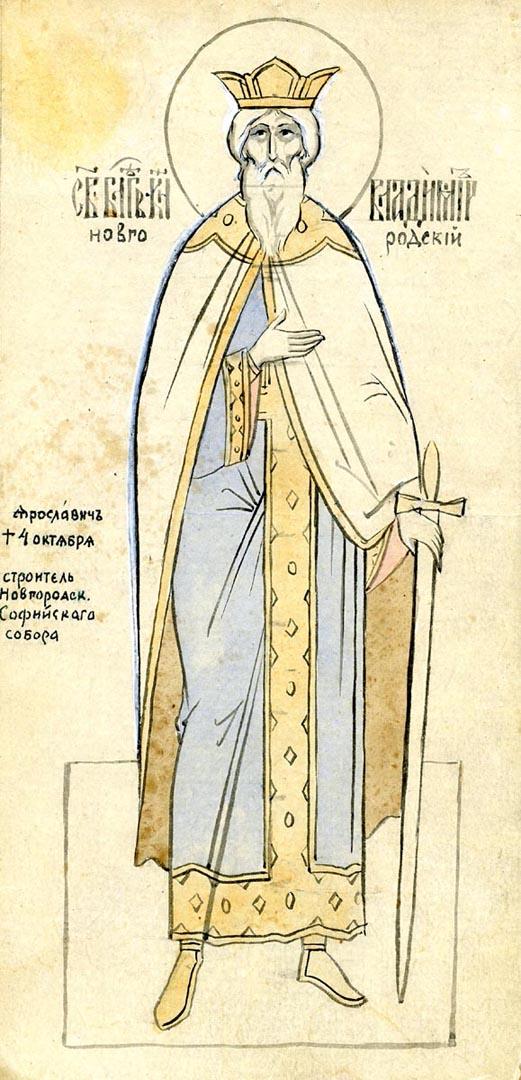 Прориси М.Н. Соколовой