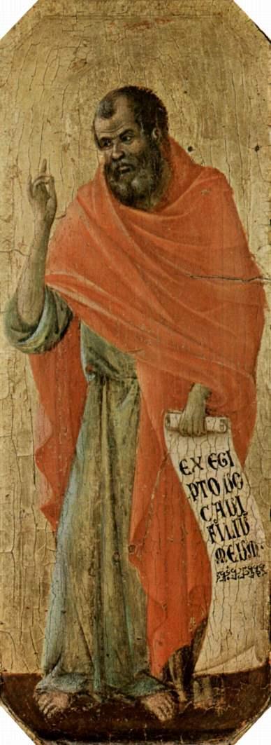 Пророк Осия. 1309-1311