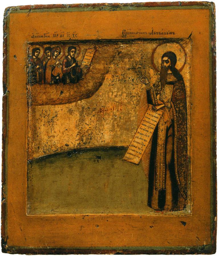 Протопоп Аввакум. Конец XVII – начало XVIII вв.