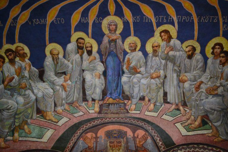 Пятидесятница. 1880—1884