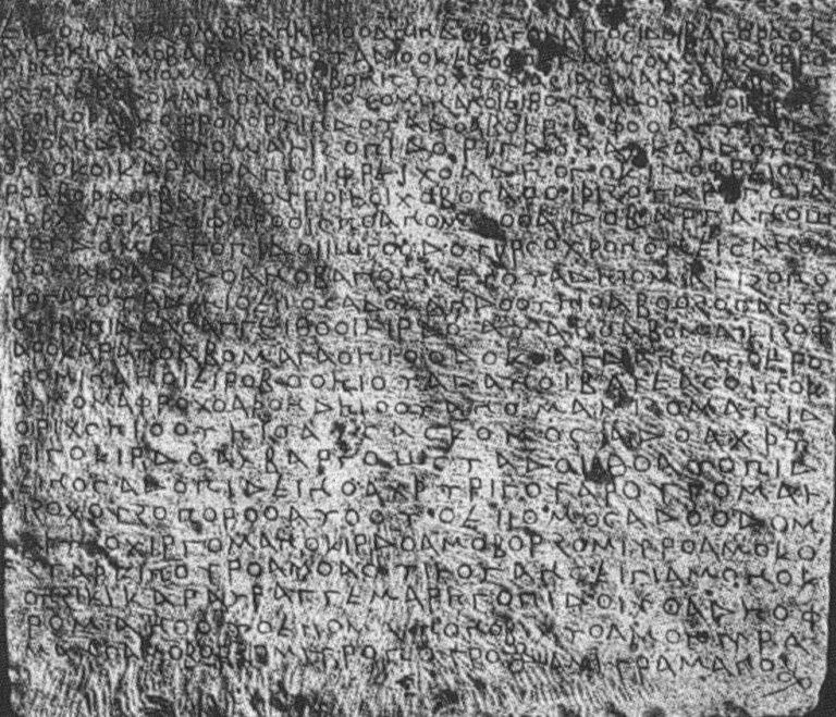 Рабатакская надпись на скале на бактрийском языке. II в. н.э.
