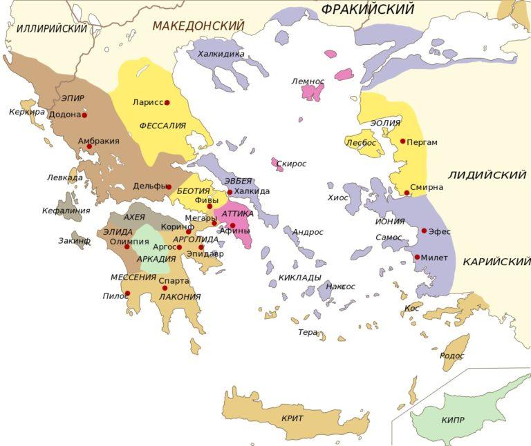 Распространение греческих диалектов: западной, центральной и восточной групп, а также ахейского (северного) диалекта в классический период