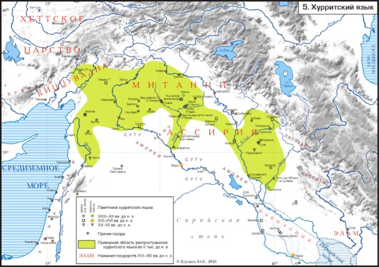 Распространение хурритского языка во II тыс. до н.э.