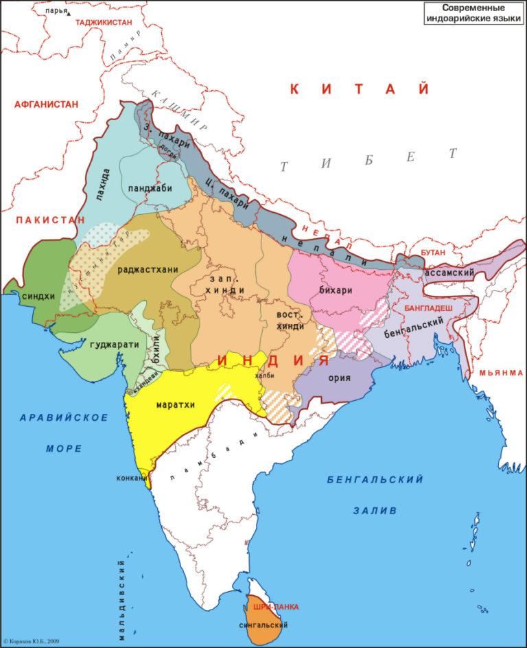 Распространение современных индоарийских языков