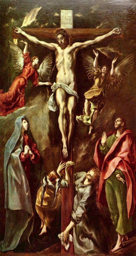 Распятие. 1596
