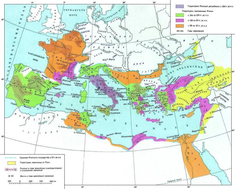 Расширение границ Римской республики к началу нашей эры