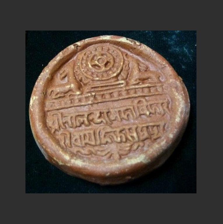 Реплика печати Наланды