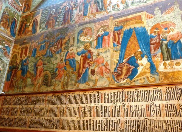 Росписи церкви Ильи пророка. 1680