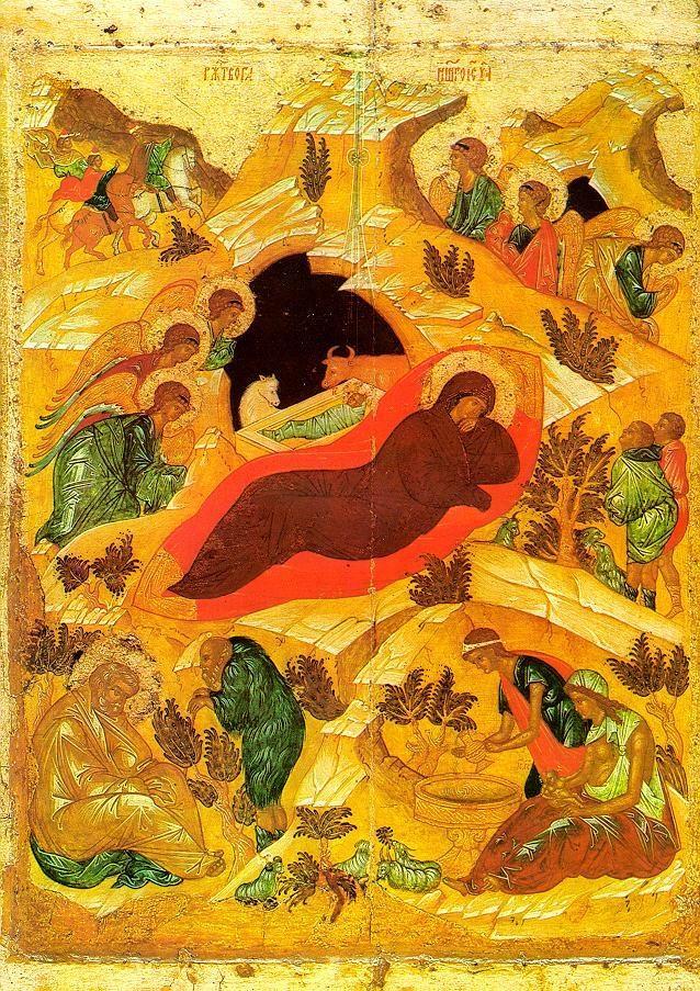 Рождество Христово. 1 пол. XV в.
