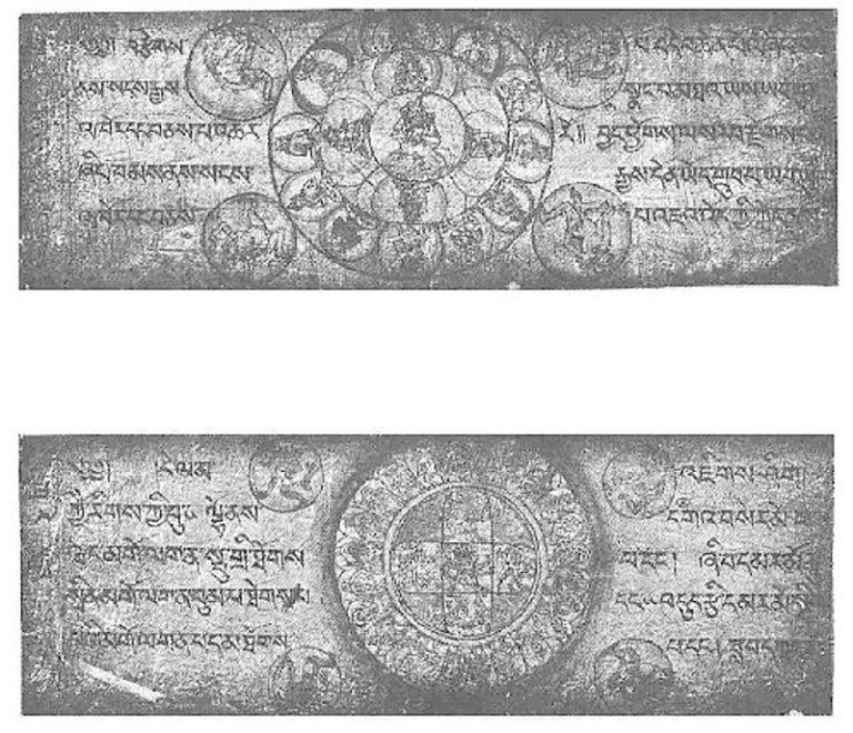 Рукопись «Тибетской книги мертвых». Листы 35 и 67
