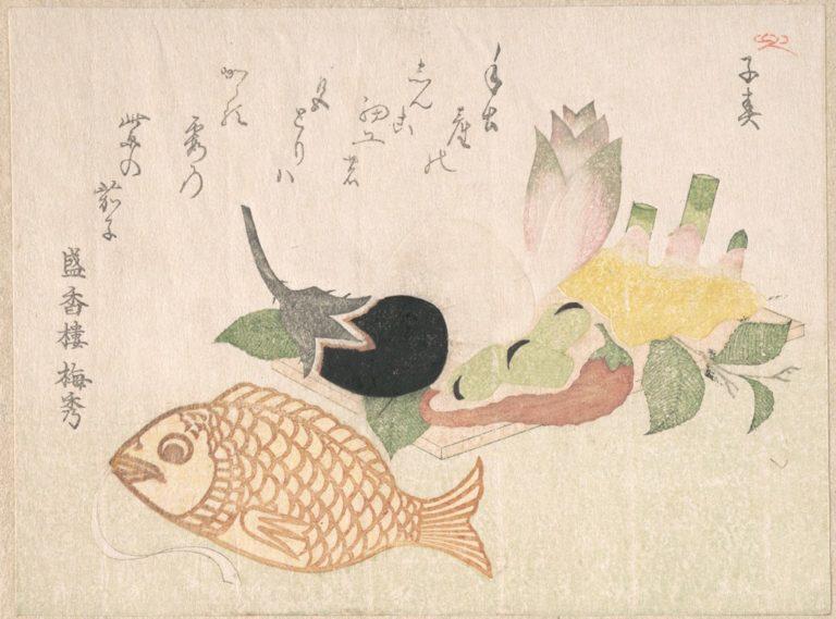 Рыба и овощи. Ок. 1815