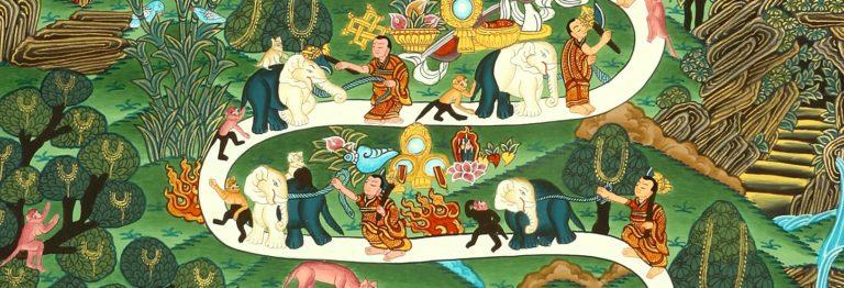 Шаматха. Фрагмент 4