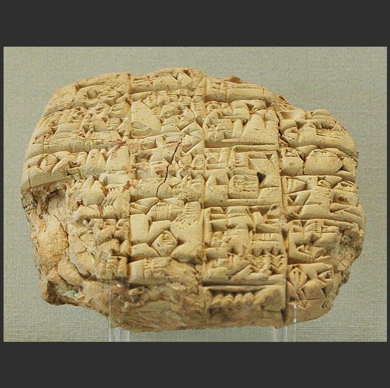 Шумерская письменность. 2400 до н. э.