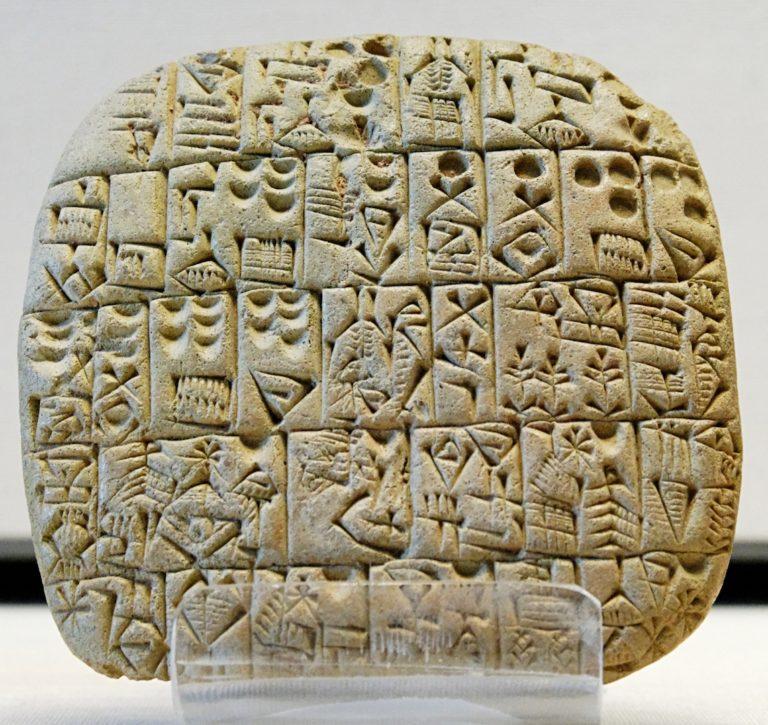 Шумерская письменность. Ок. 2600 г. до н.э.