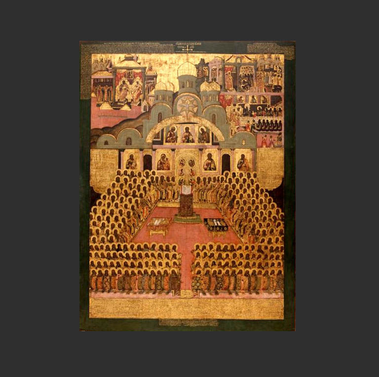 Седьмой Вселенский Собор. Икона XVII века