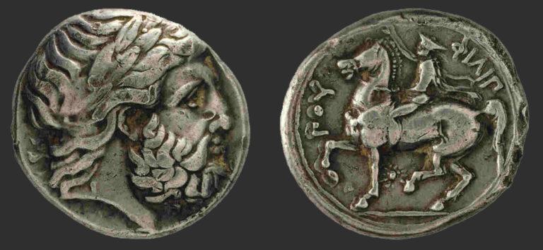 Серебряная тетрадрахма Филиппа II
