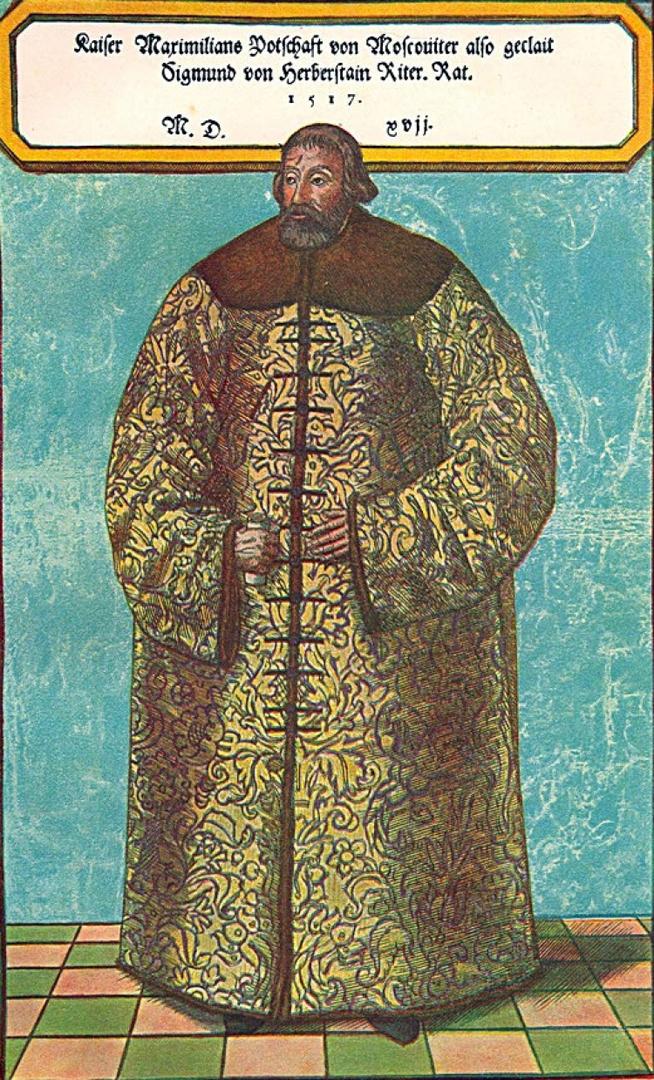 Сигизмунд Герберштейн в шубе, пожалованной ему царем Василием III в 1517 г.