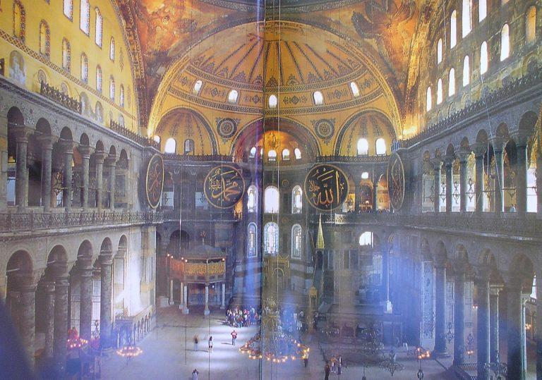 Собор Святой Софии (Константинополь). Интерьер