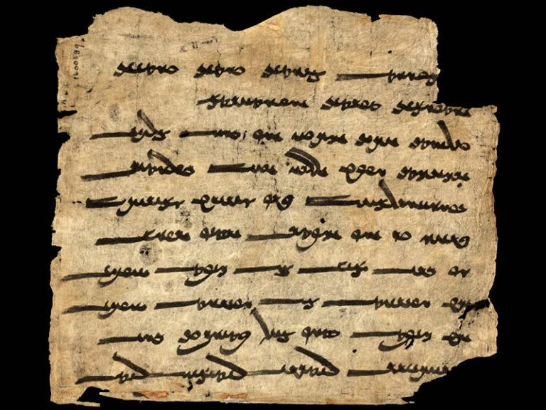 Согдийская рукопись зороастрийской мантры. XI-X вв.